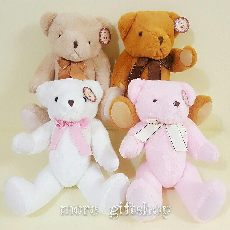 【more 禮品小舖】泰迪關節熊15吋 37公分  絨毛娃娃 玩偶