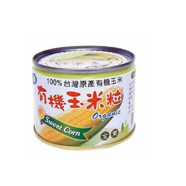 (青葉)有機玉米粒/120G/罐