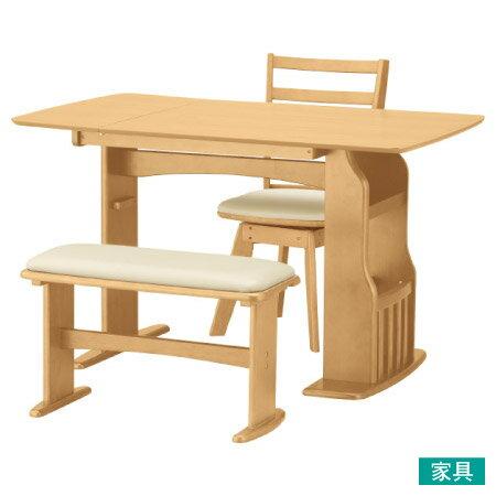 ◎可伸縮兩人餐桌椅組ROALBRNITORI宜得利家居