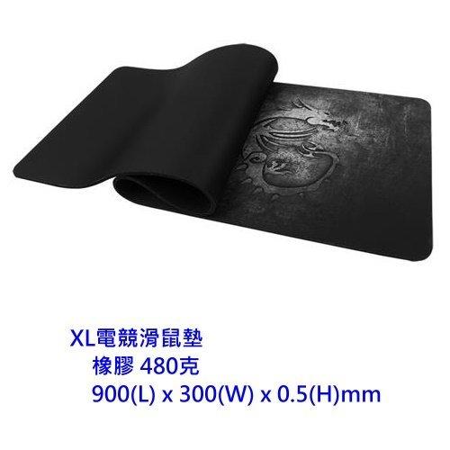 【新風尚潮流】MSIXL電競滑鼠墊橡膠480克900x300x0.5mmMSI-Mousepad-XL