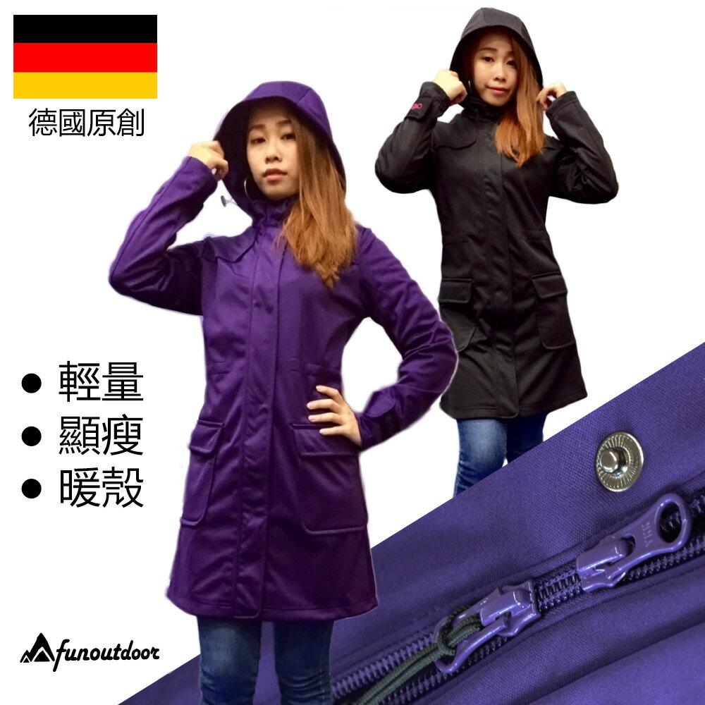 防風防水彈性長版軟殼外套