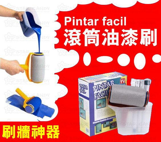 【附發票 當日出貨】Pintar Facil滾筒油漆刷 軟綿油漆刷頭 三節手桿 手柄油漆刷 自動油漆刷 牆貼 裝潢 搬家 母親節【A33】