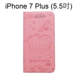 雙子星壓紋皮套 [粉] iPhone 7 Plus / 8 Plus (5.5吋)【三麗鷗正版授權】