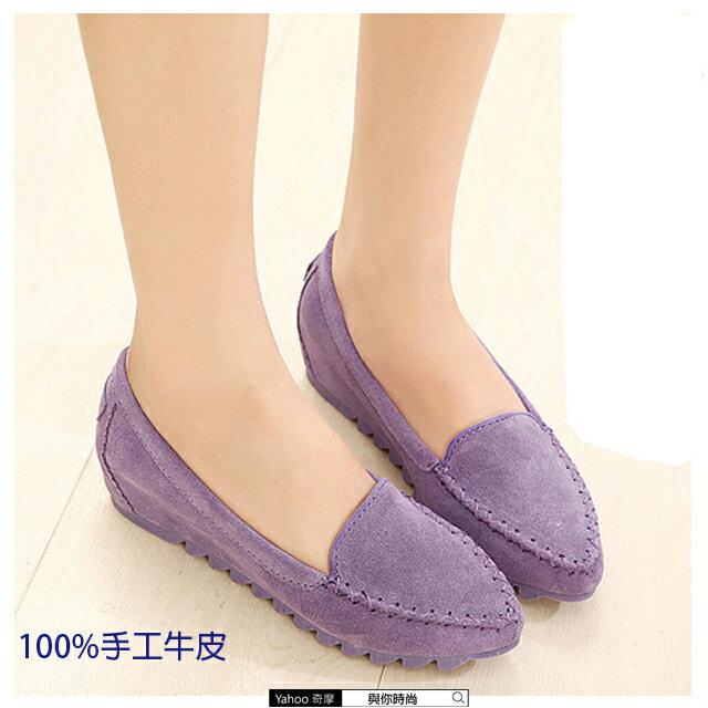 內增高鞋 [與你時尚] 韓國100%磨砂真皮 内增高 平底鞋 莫卡辛鞋 娃娃鞋-芋紫