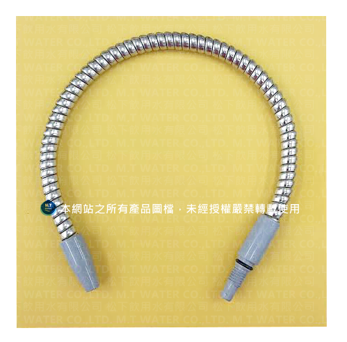 Panasonic國際牌電解水機 專用出水管,長度40公分