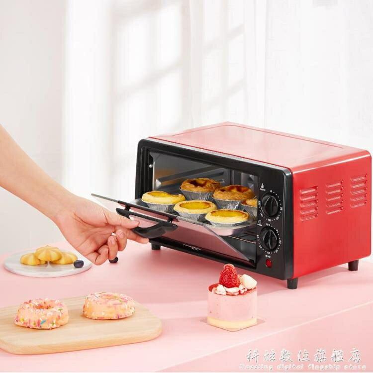 220V電烤箱家用小型迷你12L雙層烘焙小烤箱多功能全自動干果機