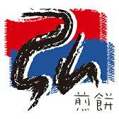 弘煎餅LOWGIPANCAKE