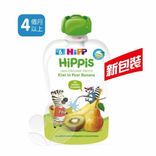 HiPP喜寶有機水果趣(奇異果香蕉)100g【悅兒園婦幼生活館】