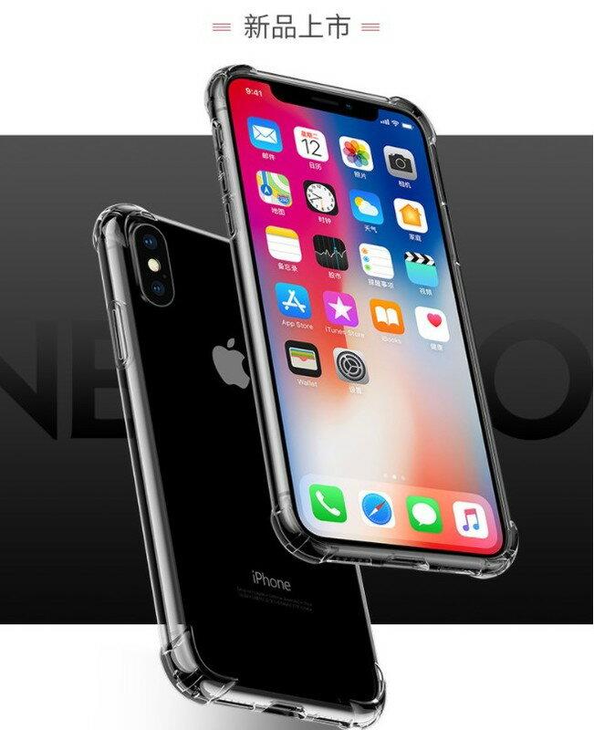 iPhone X 四角加強空壓殼 氣墊殼 防摔殼 D60401