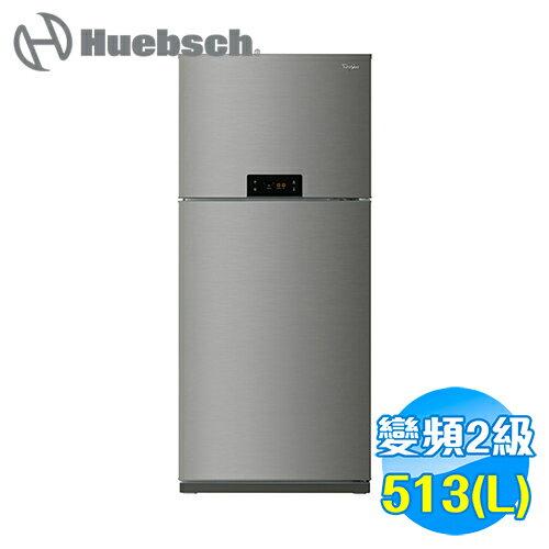 惠而浦 Whirlpool 513公升 雙門 冰箱 WDT218G 【送標準安裝】
