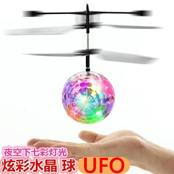金探子遙控觸感直升機UFOLED閃燈紅外線飛行器直昇機空拍機【塔克】