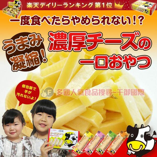日本OHGIYA 扇屋點心起司條 乳酪條 (加曼貝爾起司48入) [JP497076502]千御國際