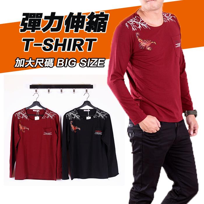 CS衣舖 加大 彈力伸縮 高 長袖T恤 7324