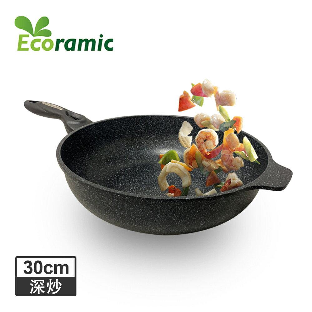 【韓國Ecoramic】岩石鈦大理石深炒鍋(32cm)單耳單把