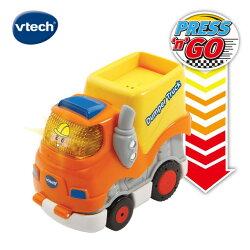 ★Vtech系列滿$1999再送收納箱★ 美國【Vtech】嘟嘟聲光迴力衝鋒車-酷炫傾卸車