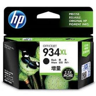 【HP 墨水匣】HP C2P23AA #934XL 原廠黑色高容量墨水匣