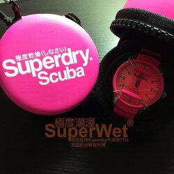 跩狗嚴選 正品 極度乾燥 Superdry Scuba Watch 防水 運動手錶 不繡鋼 桃紅 日本石英機芯 粉紅