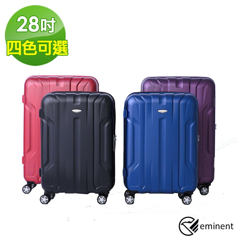 【eminent 萬國通路】28吋 變形金剛 100%PC超輕量拉鍊行李箱(KG42-A)【威奇包仔通】