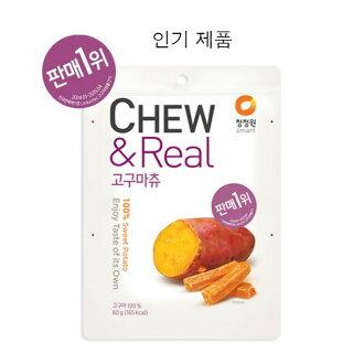 韓國空運直送 CHEW & Real 100% 零添加地瓜條 地瓜果乾 60g