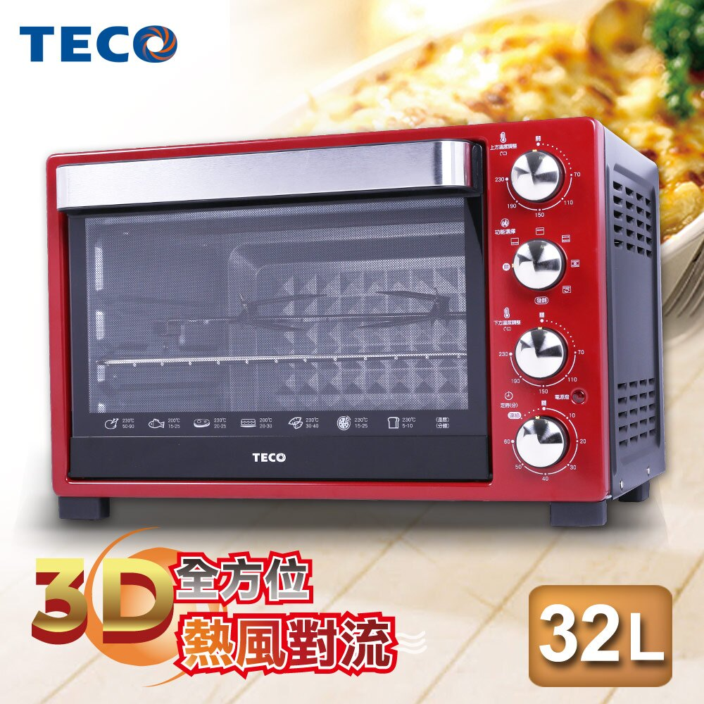 (APP領卷折100)TECO東元 32L雙溫控電烤箱 YB3201CBR(福利品)