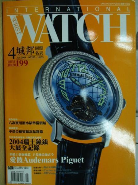 【書寶二手書T4/收藏_YCV】城邦國際名表_4期_2004瑞士鐘錶大展全記錄等