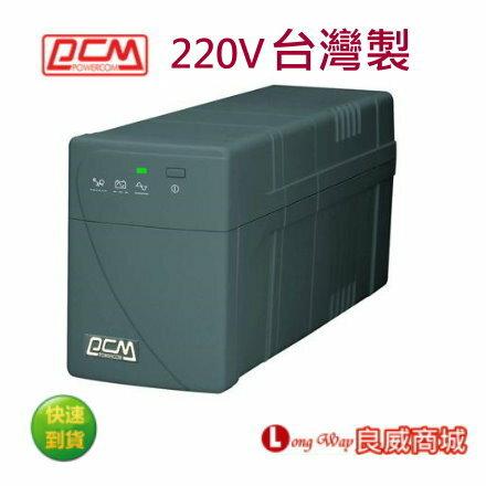 科風 UPS 在線互動式 黑武士系列 500VA 220V ( BNT-500A ) 不斷電系統 (台灣製)