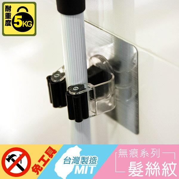 無痕 牙刷架 掛勾【C0081】peachylife第二代金屬面工具夾 MIT台灣製 完美主義