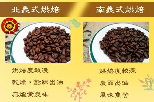 【曼珈咖啡】義大利之星 北義式烘焙 新鮮烘焙 精品咖啡豆 (一磅)