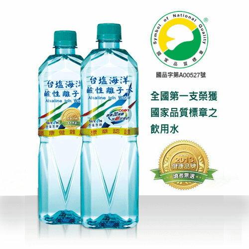 《限宅配1箱》台鹽 海洋鹼性離子水 1500ml*12瓶/箱