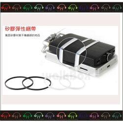弘達影音多媒體 【FiiO X1專屬配件-HS12耳擴綑綁組合】可搭配E11k耳機功率擴大器