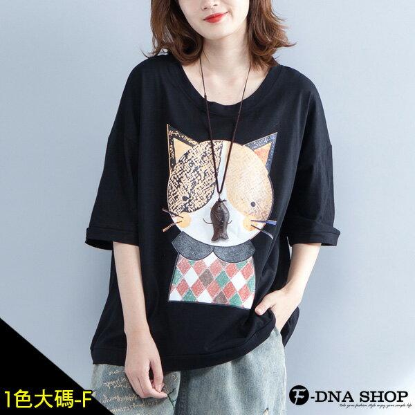 F-DNA★花臉貓咪印圖棉麻圓領短袖上衣T恤(黑-大碼F)【EG22082】