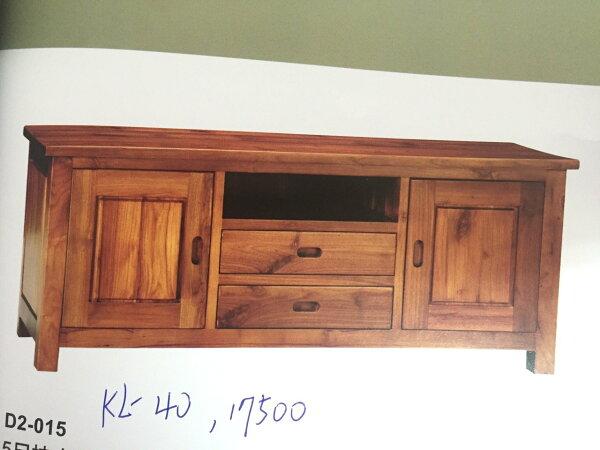【石川家居】KL-40柚木5尺保羅長櫃電視櫃台中以北搭配車趟免運費