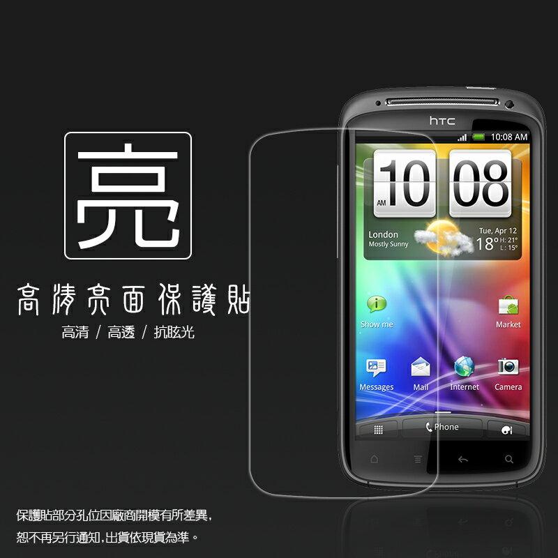 亮面螢幕保護貼 HTC Sensation Z710e G14 感動機 保護貼