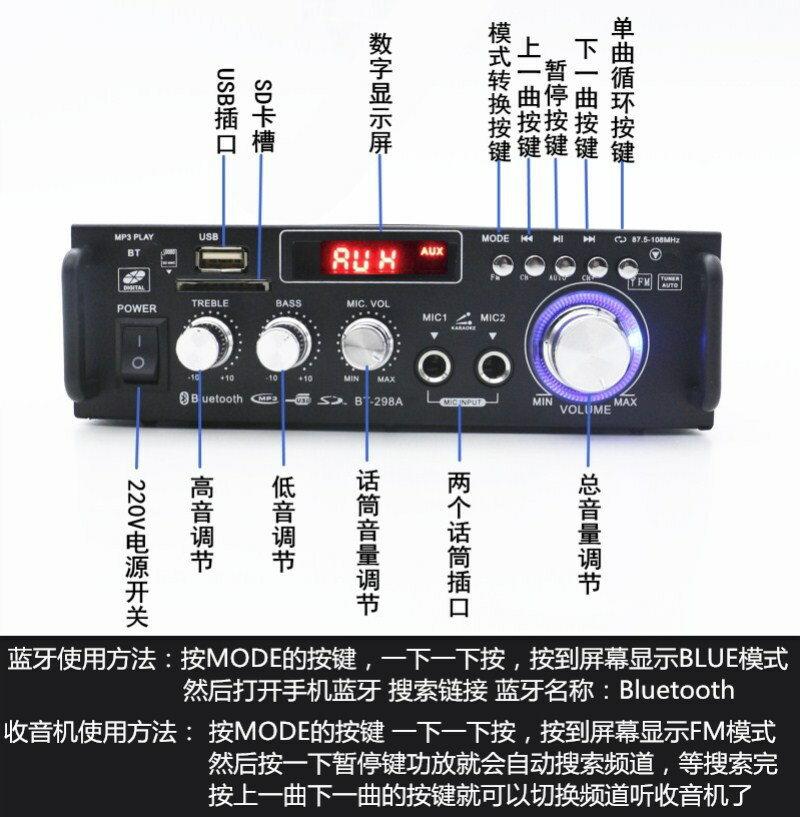 【一日達 免運】110V擴大機 小型12V功放機 300W大功率 真空管擴音機 小型卡拉OK 藍芽音響 放大器 插卡U盤
