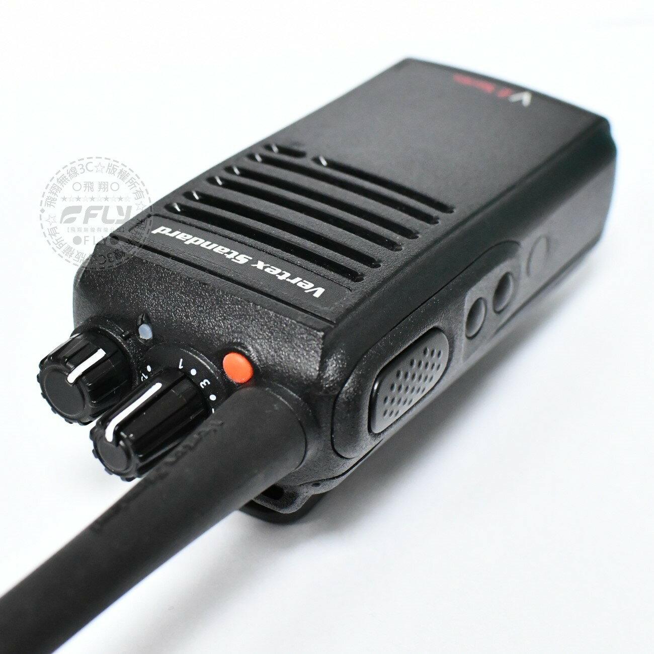 《飛翔無線3C》Vertex Standard VZ-20 無線電專業手持對講機│公司貨│商用通信 餐廳通話 會場活動