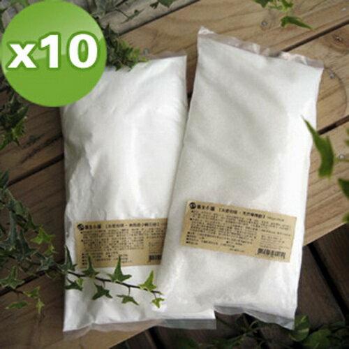【養生小舖】環保洗劑~天然小蘇打粉10包團購優惠組(食品級.1000g裝*10袋)