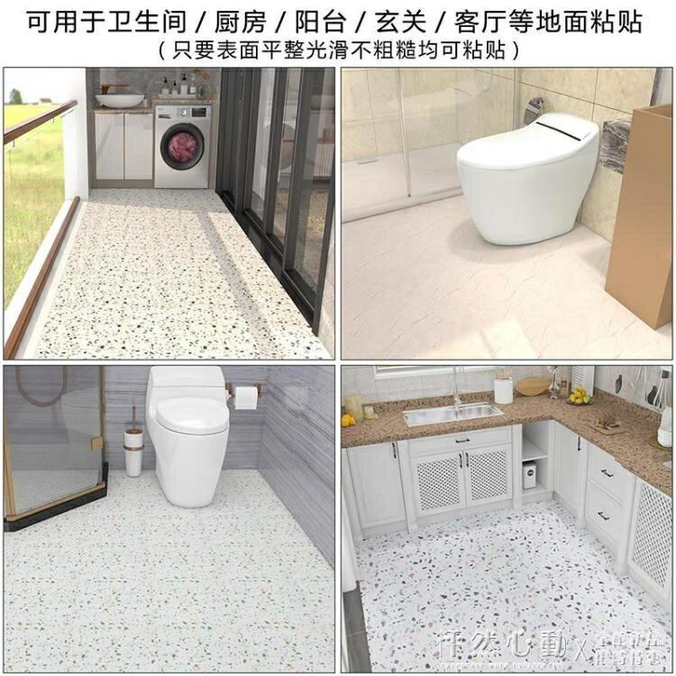 618預售-衛生間水磨石紋地板貼防水防滑地面裝飾浴室廁所廚房地貼自粘瓷磚 NMS怦然新品
