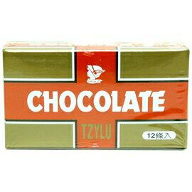 滋露巧克力-奶油(12條盒)*2盒【合迷雅好物商城】
