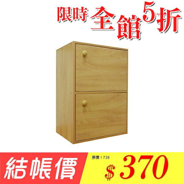 【悠室屋】二層門櫃 42x30x60 cm DIY組合櫃 書櫃 收納櫃 防塵門設計 組合便利