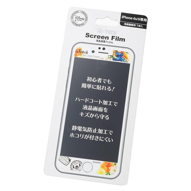 【真愛日本】4936313484496 史迪奇15th-iPhone 6防靜電保護貼BAL 迪士尼專賣店 3C周邊