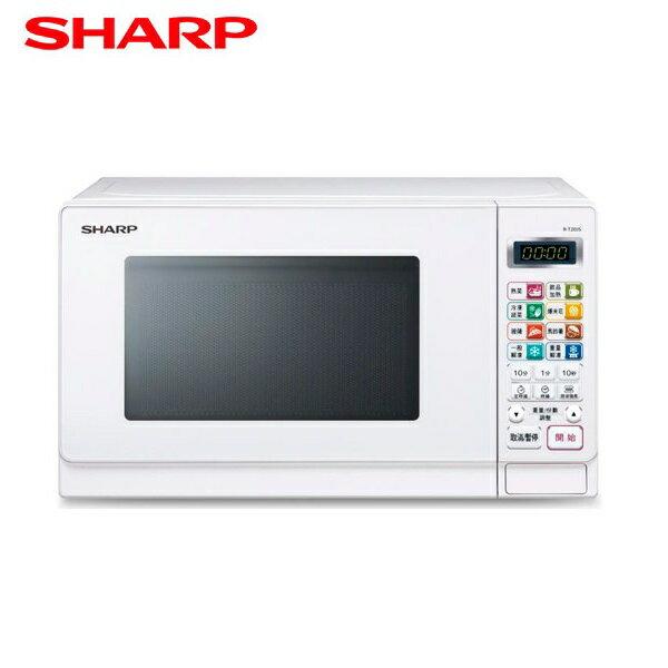 『SHARP』☆夏普20L微電腦微波爐R-T20JS**免運費**