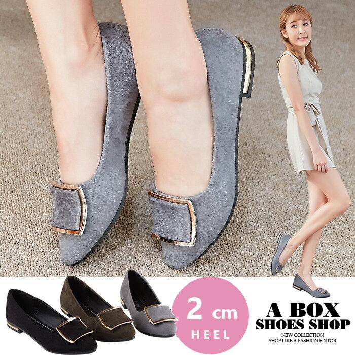 【AS886】尖頭包鞋 2CM粗低跟鞋 娃娃鞋 質感絨面金屬綴飾 3色
