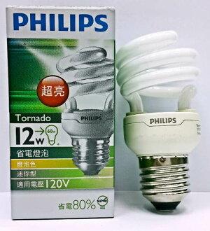 飛利浦★螺旋燈泡 迷你型 12W 110V 黃光 ★永旭照明 PH-12W12027XV827-T2