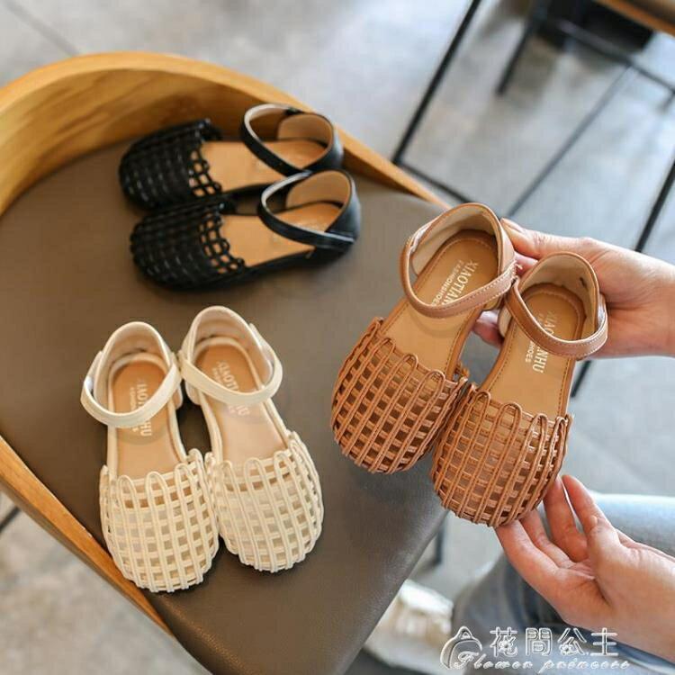 年女童涼鞋兒童寶寶新款時尚軟底童鞋小童夏天小孩鏤空公主鞋 聖誕節禮物