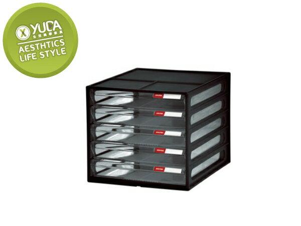 【YUDA】樹德 桌上型樹德櫃 DD-105P(5抽) 資料櫃  效率櫃  收納櫃(二色 配送)