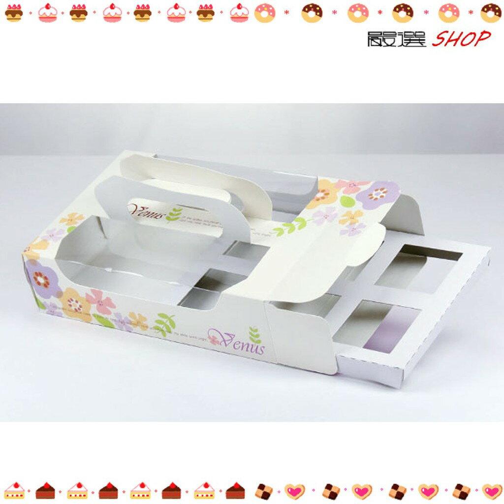 【嚴選SHOP】6格 白色小花手提盒 布丁杯盒 奶酪杯用 杯子蛋糕盒 紙盒 包裝盒 蛋糕盒 外帶盒 乳酪盒【C057】