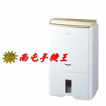 @南屯手機王@Panasonic國際牌18公升智慧除濕機 F-Y36CXW 宅配免運費