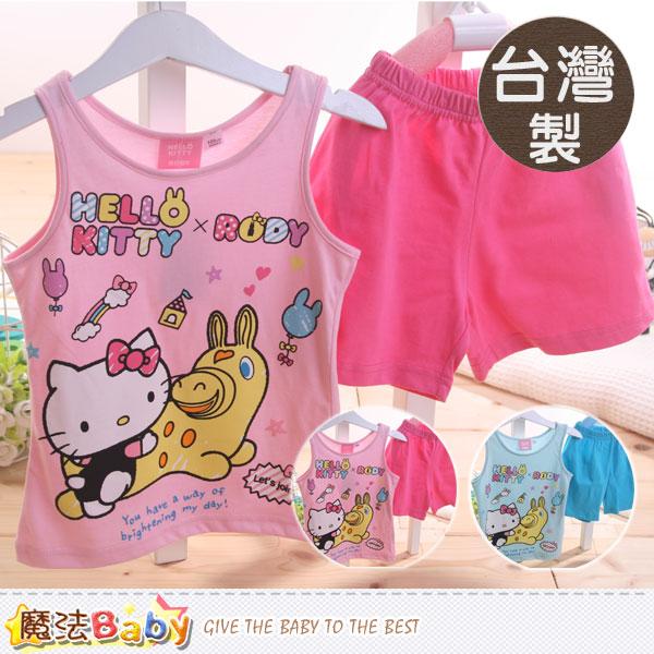 台灣製Hello kitty授權正版女童純棉背心套裝 魔法Baby~k41948