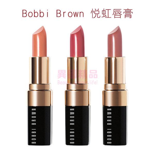 芭比布朗 Bobbi Brown 悅虹唇膏三色組 3.4g #Salmon 橙紅 #Sandwash  Pink 砂貝粉  #Pink 蜜桃【 】§異國 §