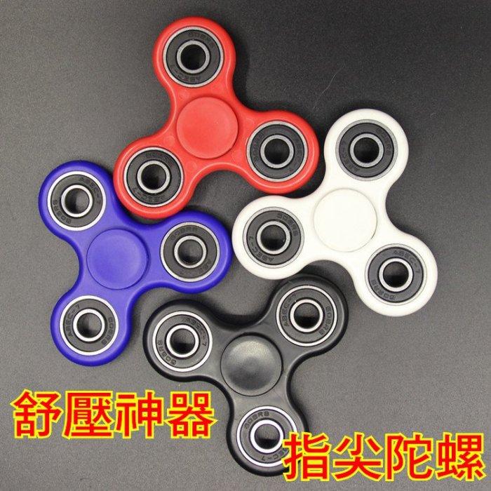 <br/><br/>  美國 指尖陀螺 頂級陶瓷軸承材質 美國指尖陀螺Hand Spinner Fidget 旋轉 紓壓神器 【RS577】<br/><br/>